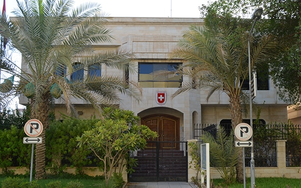 The embassy premises in Kuwait